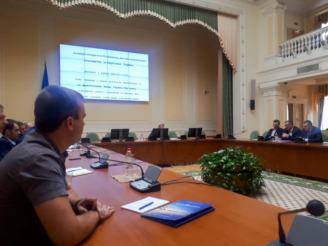 Представники Товариства взяли участь у засіданні круглого столу