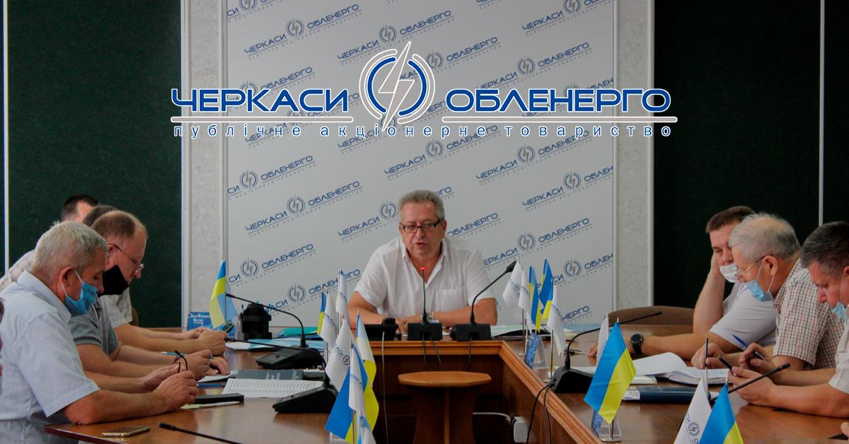 Підсумкова конференція щодо виконання Колективного договору за І півріччя