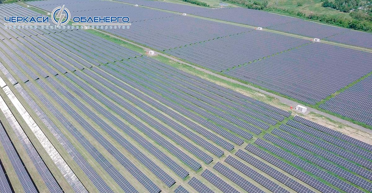 У Кам'янці офіційно відкрили новозбудовану сонячну електростанцію