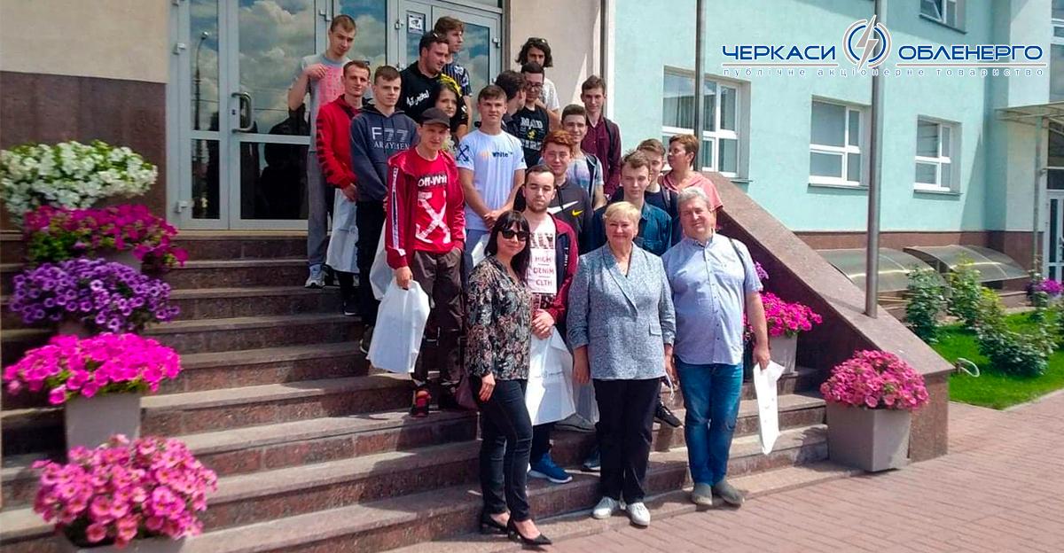 Для черкаських студентів в рамках меморандуму про співпрацю провели екскурсію у Товаристві