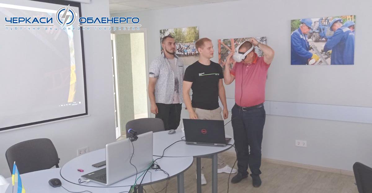 """У ПАТ """"Черкасиобленерго"""" відбулось перше виїзне засідання Ради роботодавців ННІ енергетики, автоматики і енергозбереження"""