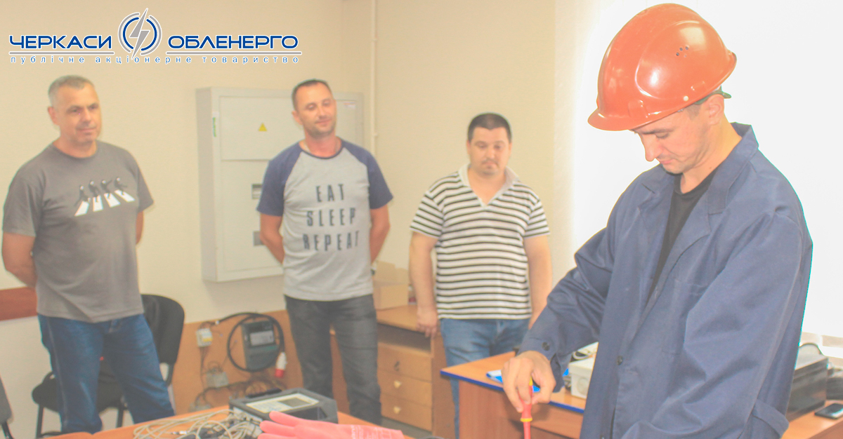 Навчальний центр ПАТ «Черкасиобленерго» продовжує осучаснювати освітній процес